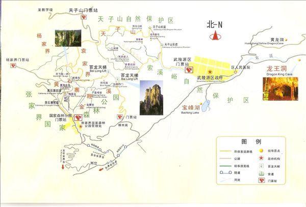 张家界天子山森林公园地图